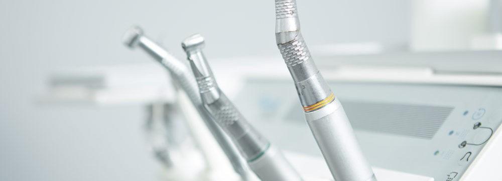 つくばの歯科診療科目 一般歯科 小児歯科 矯正 口腔外科